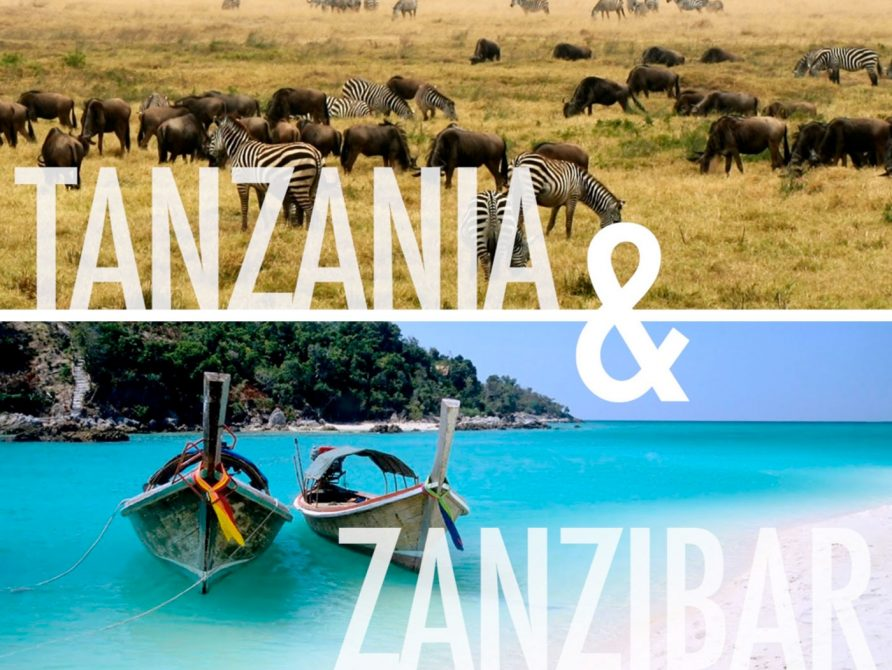 Тур в Танзанию, о. Занзибар