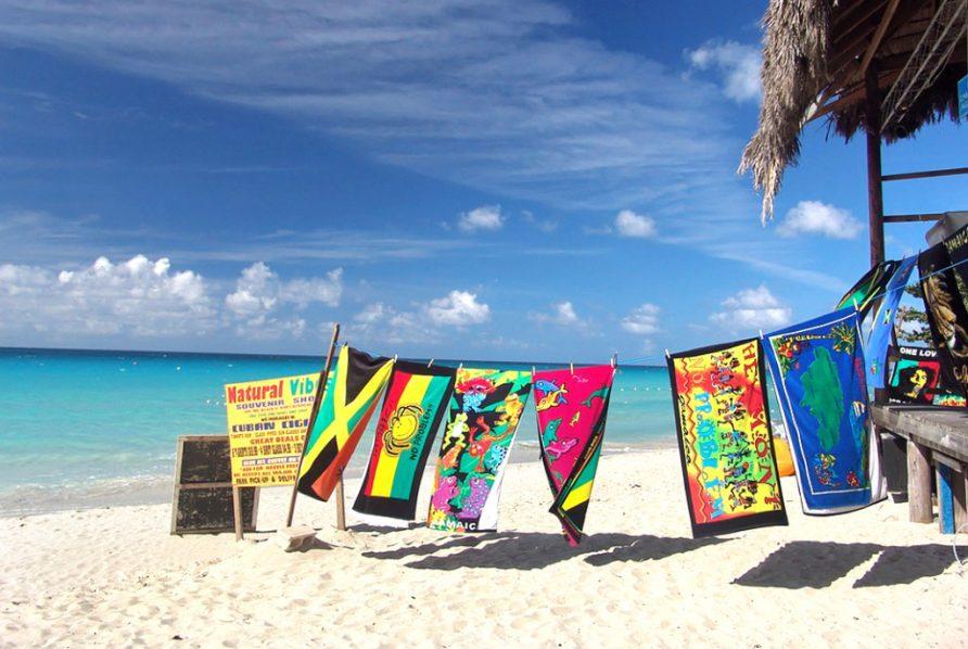 Горящий тур на Ямайку