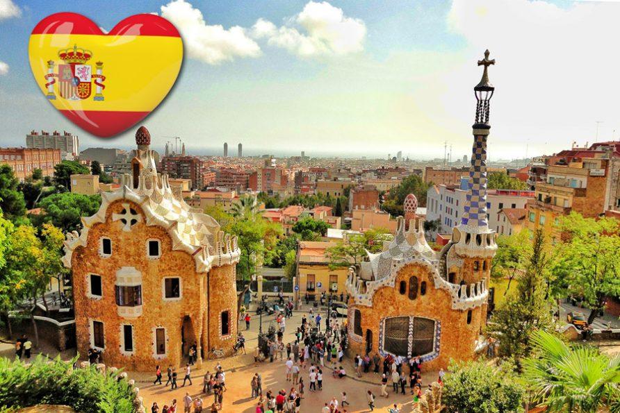 Горит тур в Испанию