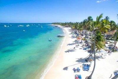 Горит тур в Доминикану