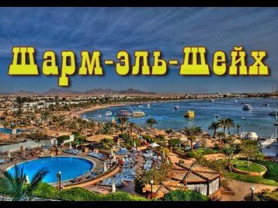 Гори тур в Египет